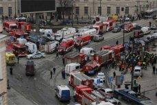 Теракт в Санкт-Петербурге 3.04.17.