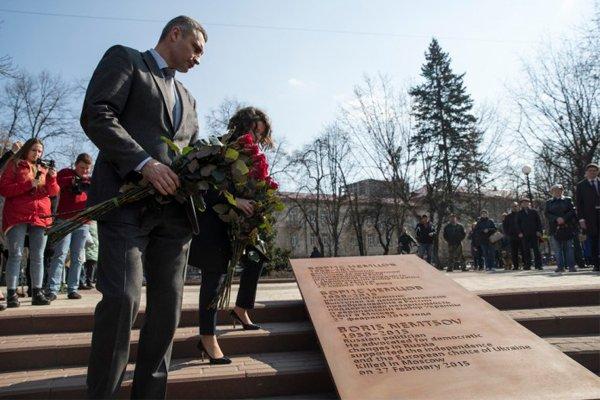 Мэр Киева Виталий Кличко открывает сквер имени Бориса Немцова