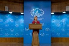 Мария Захарова, официальный представитель МИД РФ.