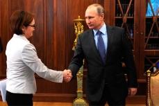 Встреча Владимира Путина с с главой Центробанка Эльвирой Набиуллиной.