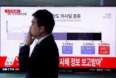 Телевизионная трансляция о запуске ракет, Сеул, Южная Корея,6.марта 2017.