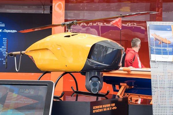 Воздушное судно вертолётного типа «Бриз»