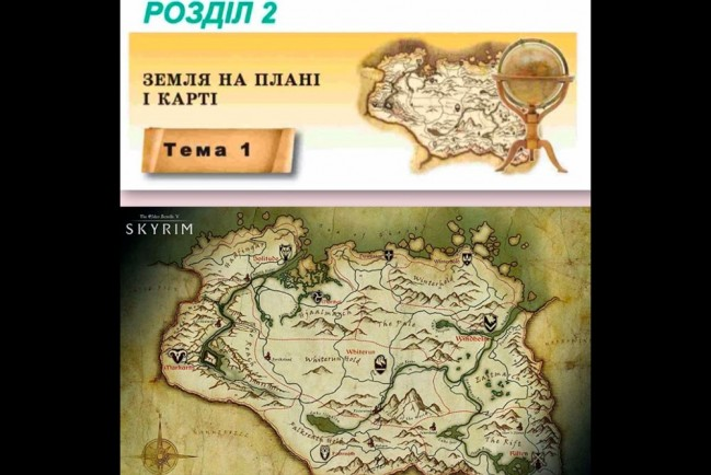 Карта из компьютерной игры Skyrim в украинском учебнике по географии