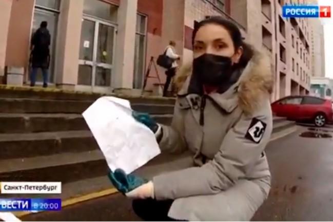 Фейк от «России 1»