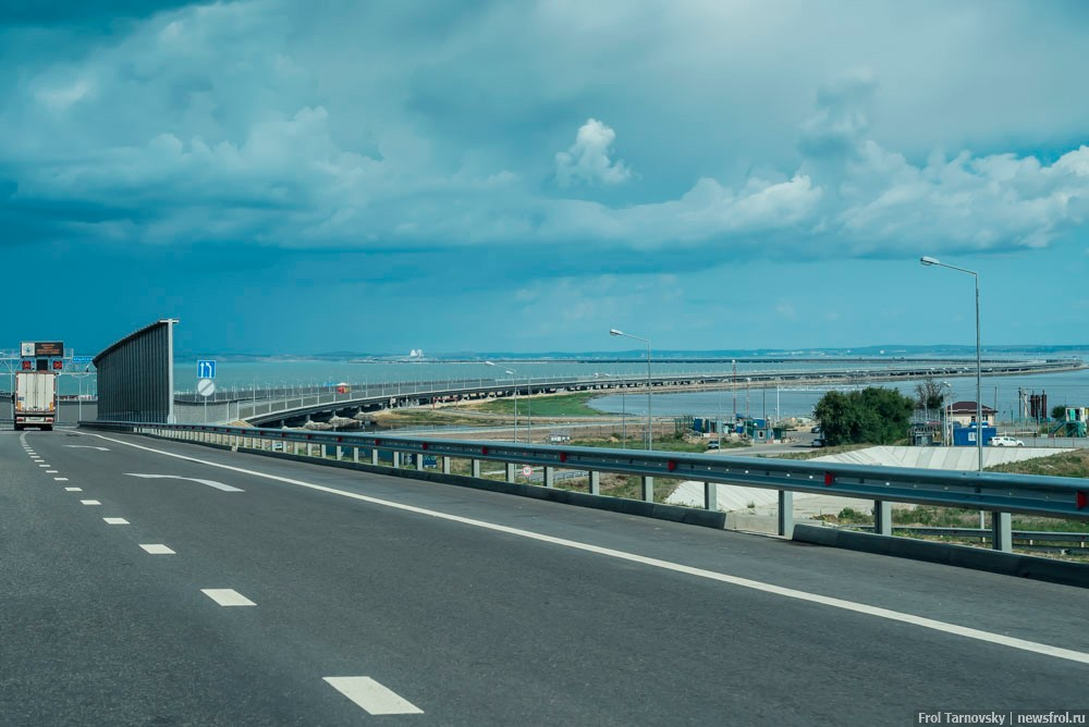 Панорама Крымского моста