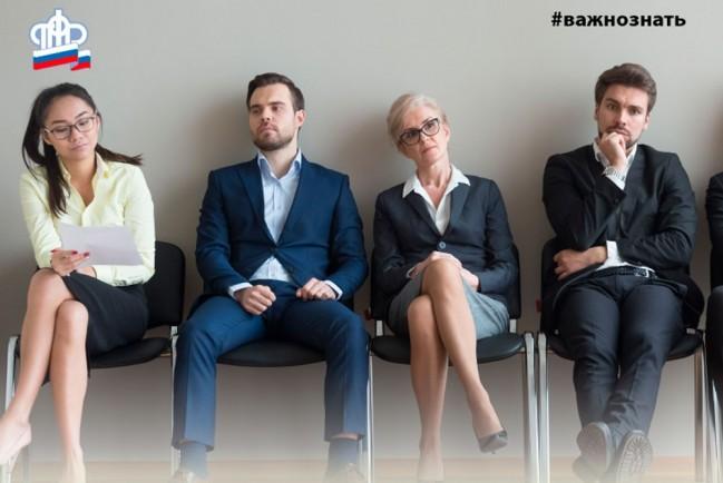Участники системы обязательного пенсионного страхования