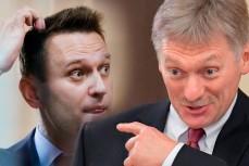 Навальный и Песков