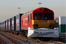 Поезд Иу-Лондон.