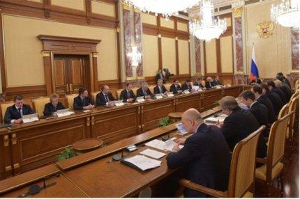 Заседание Правительства, Москва, 16 ноября 2016.