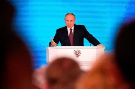 Послание Федеральному собранию от Президента России