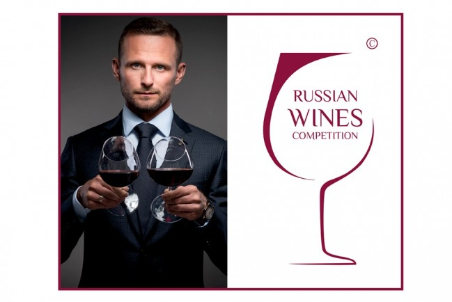 Russian Wines Competition