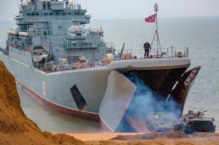 Высадка военного десанта на берег