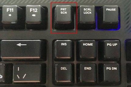 Кнопка для скриншота