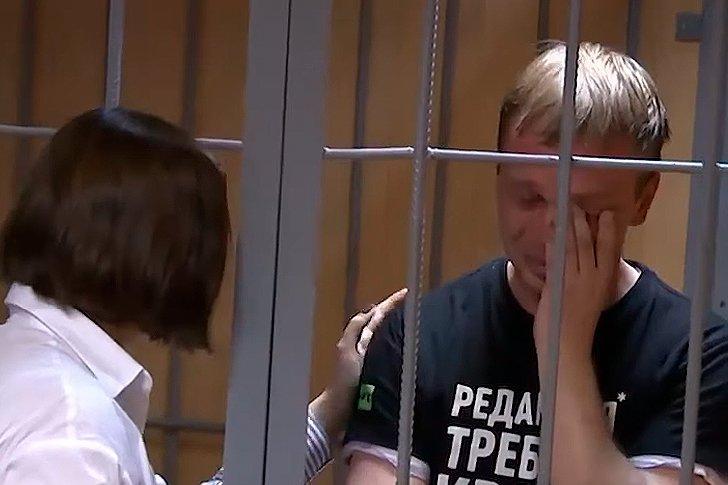 Иван Голунов в суде