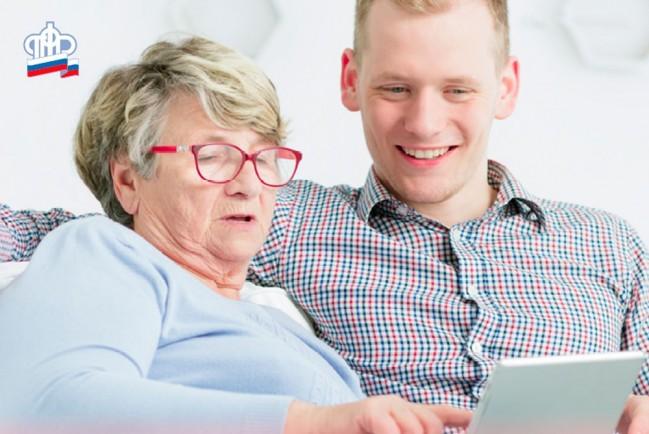 Обязательное пенсионное страхование