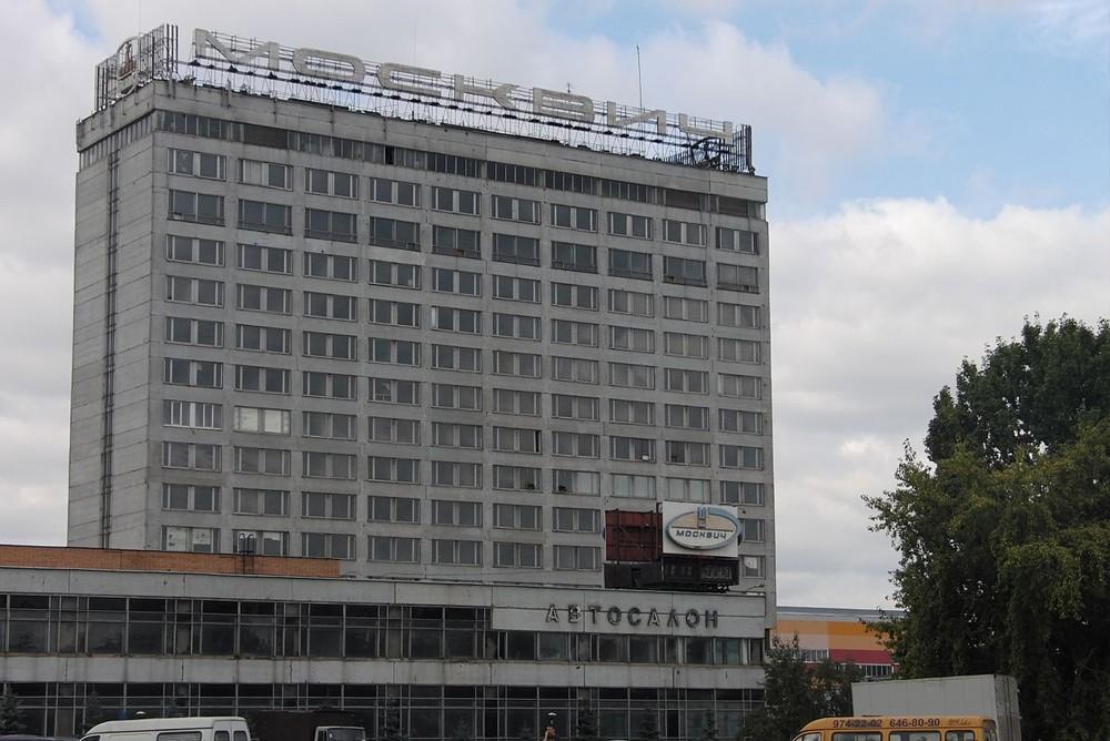 Автомобильный завод «Москвич»