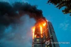В Южной Корее при пожаре в небоскребе пострадали почти 90 человек