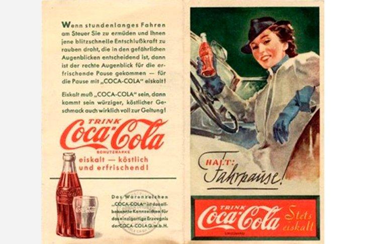 Рекламные буклеты Coca-Cola  в фашистской Германии