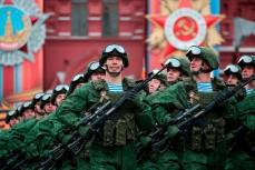 Парад российских войск