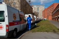 Россия заняла 49 место по готовности стран к пандемии коронавируса
