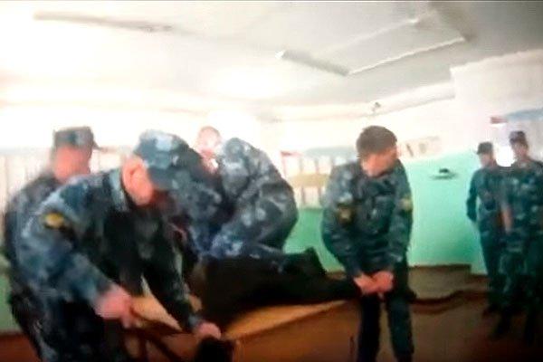 Пытка осужденного Евгения Макарова