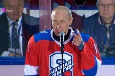 Президент РФ Владимир Путин на гала-матче Ночной хоккейной лиги