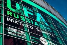 Саммит ШОС и БРИКС в Уфе с 8 - 10 июля 2015 года.