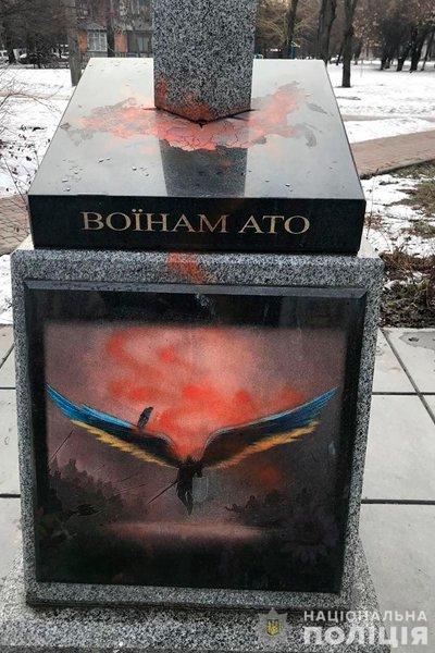 Памятник войнам АТО облитый краской