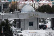 Астана, Казахстан, отель Rixos President Astana.