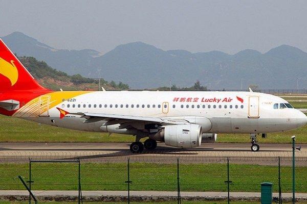 В Китайская республика вновь старушка кидала монетки в мотор самолета— Добрая традиция