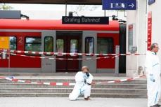 Железнодорожная станция в районе Мюнхена.