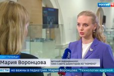 Мария Воронцова