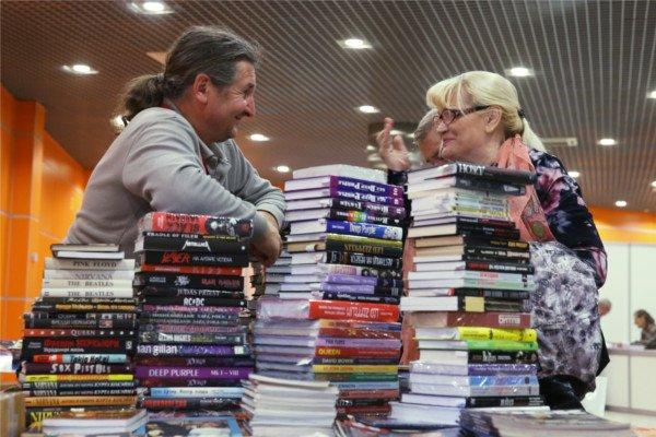 Книжная выставка.