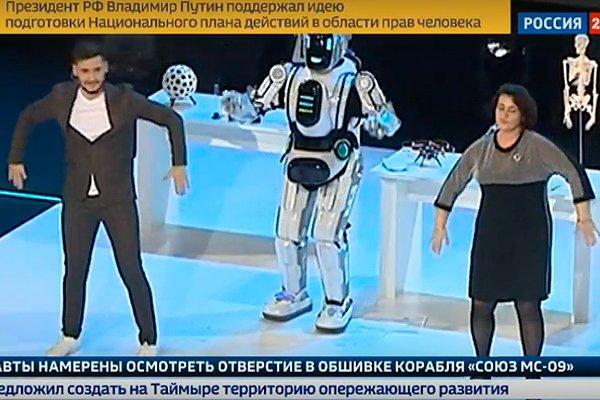 Робот Борис на форуме «ПроеКТОриЯ»