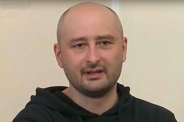 Аркадий Бабченко на пресс-конференции