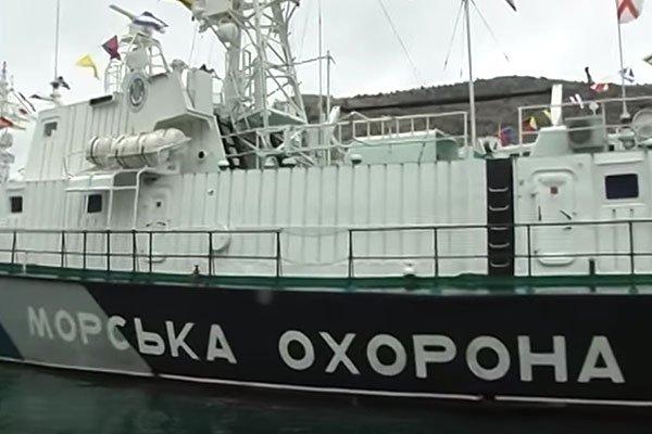 Корабль Морской охраны Украины
