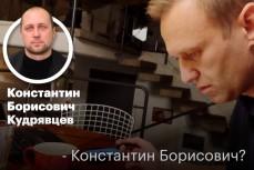 Российский оппозиционер Алексей Навальный сделал аудиозапись, на которой он ведёт беседу якобы с одним из своих предполагаемых отравителей