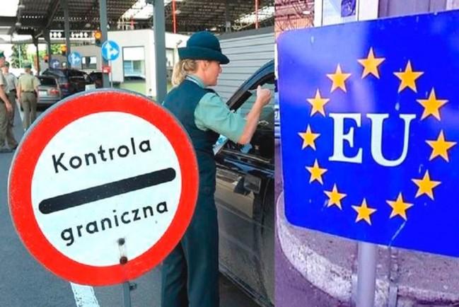 ЕС могут закрыть для въезда граждан РФ, США и Бразилии