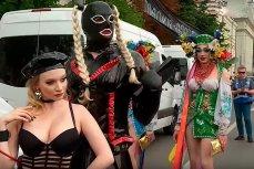 Представители сексуальных меньшинств Украины