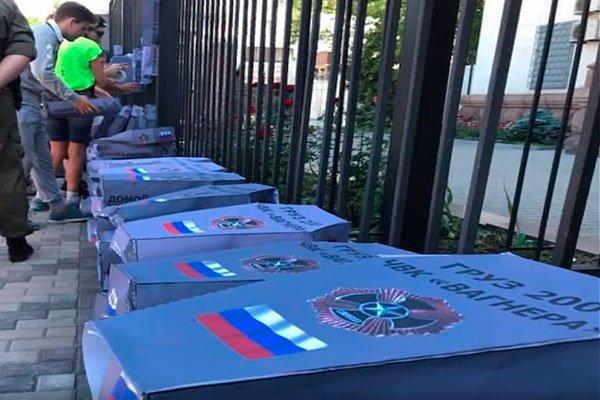 Картонные гробы у посольства РФ в Киеве