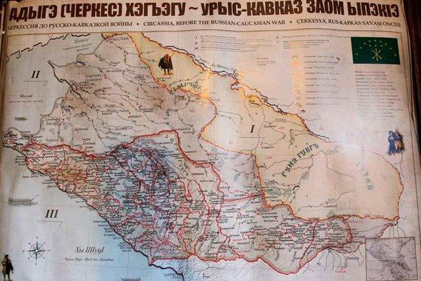 Немецкая карта территории Адыгеи, изготовленная в 1941 году
