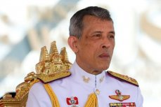 Король Тайланда Маха Вачиралонгкорн.