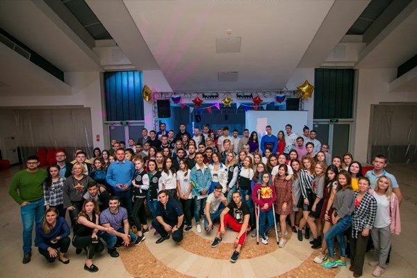 Всероссийский молодежный форум Synergy Start в Дагомысе