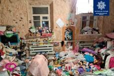 Мусорный дом в котором живут дети