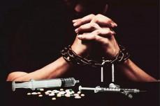 Оковы наркомании