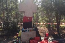 Украинский посол возмутился осквернением могилы Степана Бандеры в Мюнхене