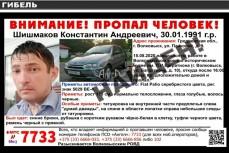 В Беларуси найден мёртвым директор музе