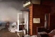 Мини-гостиница «Карамель» в Перми