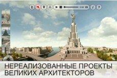 """Мобильное приложение """"Виртуальный музей архитектуры""""."""