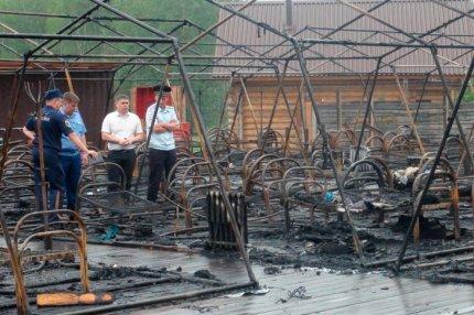 Сгоревший палаточный лагерь в Хабаровском крае